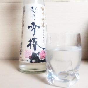 [ジブリ酒]越乃雪椿 > 菜穂子(風立ちぬ)