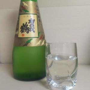 [ジブリ酒]賀茂鶴 > 黒川さん(風立ちぬ)
