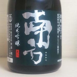 [ジブリ酒]南方 > ハク(千と千尋の神隠し)