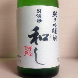 [ジブリ酒]出羽桜 > クラリス(カリオストロの城)