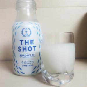 [ジブリ酒]月桂冠 THE SHOT 白 > 月島雫(耳をすませば)