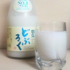 [ジブリ酒]国盛どぶろく> メイ(となりのトトロ)