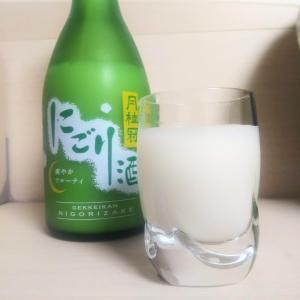 [ジブリ酒]月桂冠> 先輩魔女さん(魔女の宅急便)