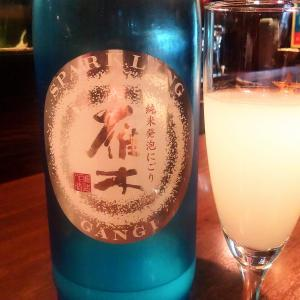 [ジブリ酒]雁木 > リサ(崖の上のポニョ)