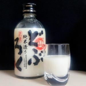 [ジブリ酒]国盛どぶろく > 猫バス(となりのトトロ)