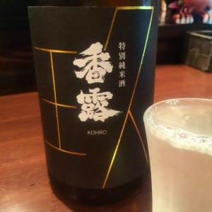 [ジブリ酒]香露 > 月島汐(耳をすませば)