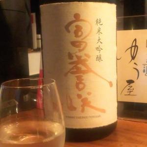 [ジブリ酒]富誉咲 > クロトワ(風の谷のナウシカ)