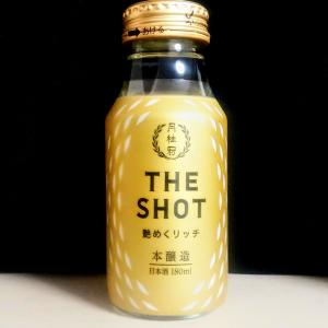 [ジブリ酒]月桂冠 THE SHOT 金 > コ(天空の城ラピュタ)