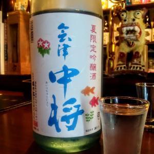 [ジブリ酒]会津中将 > 夏の夜(となりのトトロ)