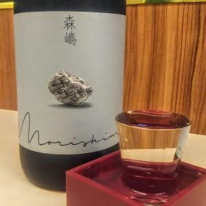 [ジブリ酒]森嶋 > 夏の夜(となりのトトロ)