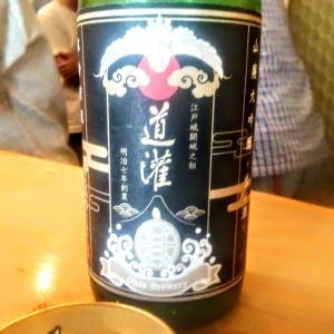 [ジブリ酒]道灌 > 不二子ちゃん(カリオストロの城)