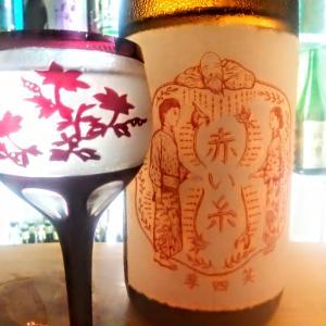 [ジブリ酒]笑四季 > 草壁靖子さん(となりのトトロ)