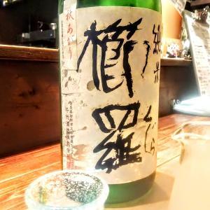 [ジブリ酒]櫛羅 > キキのお父さん(魔女の宅急便)