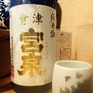 [ジブリ酒]會津宮泉 > おかみさん(天空の城ラピュタ)