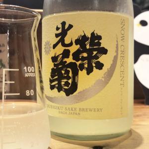 [ジブリ酒]光栄菊 > 白仔猫(魔女の宅急便)