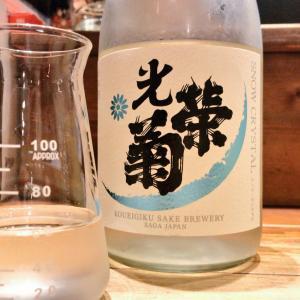 [ジブリ酒]光栄菊 > ヤエ子姉ちゃん(おもひでぽろぽろ)