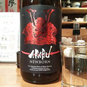 [ジブリ酒]赤武 > 宗介(崖の上のポニョ)