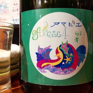 [ジブリ酒]川中島 幻舞 > ソフィー(ハウルの動く城)