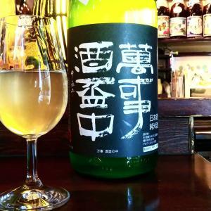 [ジブリ酒]亀齢 > 翼の生えた少女(On Your Mark)