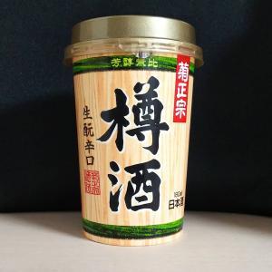 [ジブリ酒]菊正宗樽酒① > 女童(かぐや姫の物語)