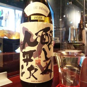 [ジブリ酒]醸し人九平次 > クラリスから見たルパン(カリオストロの城)