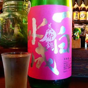 [ジブリ酒]一白水成 > 本庄(風立ちぬ)