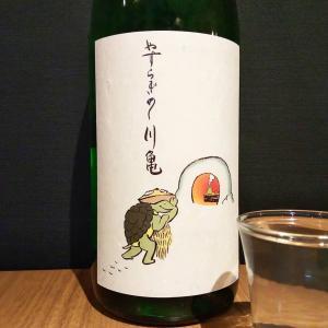 [ジブリ酒]川亀 > 松崎花さん(コクリコ坂から)