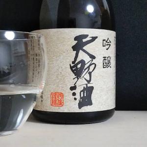 [ジブリ酒]天野酒 > フクオさん(魔女の宅急便)