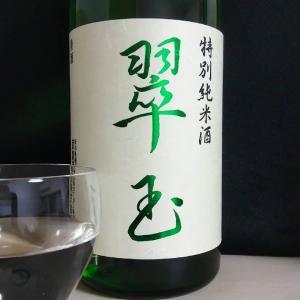 [ジブリ酒]両関 > テナー(ゲド戦記)