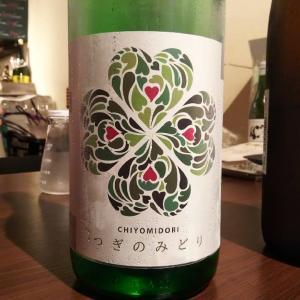 [ジブリ酒]千代緑 > ラピュタの園庭のシーン
