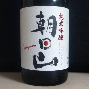 [ジブリ酒]朝日山 > 本庄(風立ちぬ)
