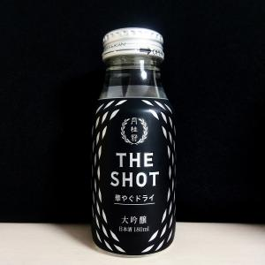 [ジブリ酒]月桂冠 THE SHOT 黒 > フェラーリン(紅の豚)