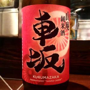 [ジブリ酒]車坂 > 服部さん(風立ちぬ)
