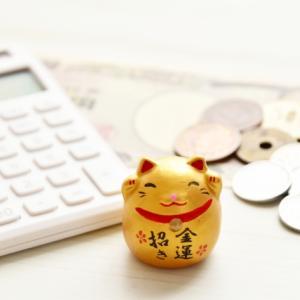 【生活の知恵】1年で100万円を貯めた4ステップ(2/全2回)