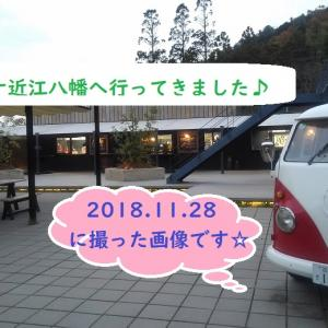 【YouTube】ラ コリーナ近江八幡♪自然豊かで、焼き立てバームクーヘン最高!