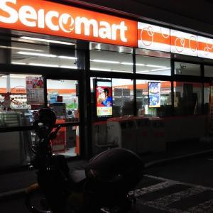 関東にあるセイコーマート