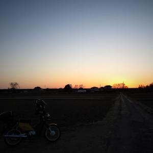 夕陽を見に行った