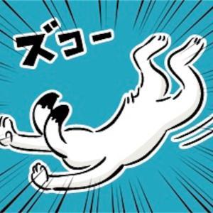 【アニメ豆知識?!】忍たま乱太郎のエンディングで「歯が黄色く光る」真相