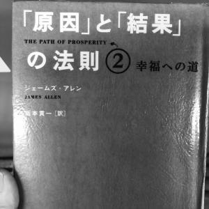 """""""ゲッターズ飯田さんのヒント♡""""言葉一つで人生は本当に変わってくるもの"""""""""""