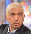 【芸能】松本人志「離婚暴いた週刊誌さん今どんな気持ちですか?」週刊誌記者「何とも思いません。給料が上がる方が楽しみです」