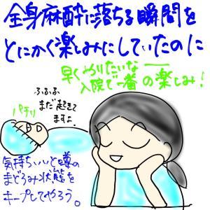 【乳がん】手術②