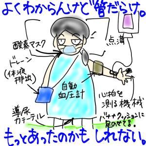 【乳がん】手術③