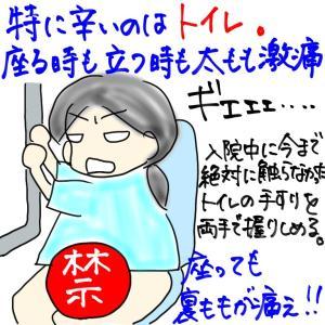 【乳がん】退院の日①