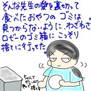 【乳がん】先生の回診