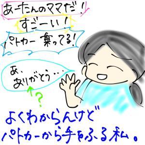 【青い紙】⑦あきらめたえのーちゃん
