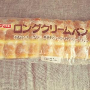 アイシングのかかったロングパン