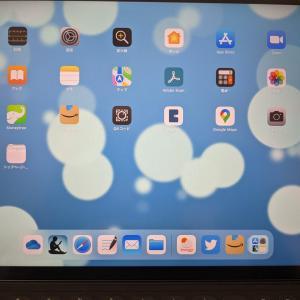 iPad Proを買って2,3週間使ってみて・・・