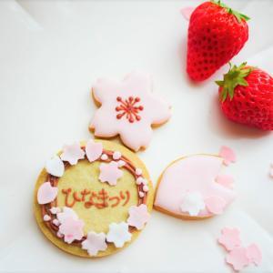 【卵・乳・小麦不使用アイシングクッキー】桜クッキー