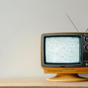 見逃せないテレビ番組