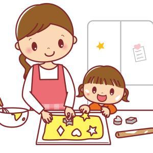子どもと作って楽しい「日本地図クッキー」